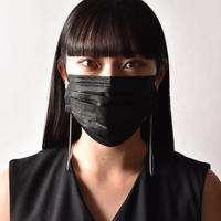 Saskia Diez / NARROW STEELGREY MASK CHAIN