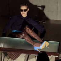 FAKUI / LEOPARD TIGHTS / BROWN