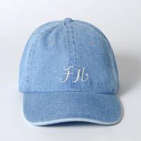 cap light blue / chill