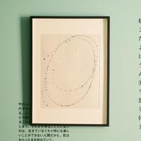 詩のポスター(詩のステッカー付)