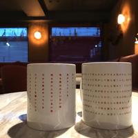 詩のペアマグカップ(詩のステッカー付)