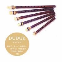 【CD配送】シングル「Duduk」(2曲入り)