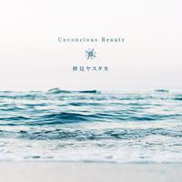 【CD配送】アルバム「Unconscious Beauty」樽見ヤスタカ