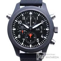 IWC 腕時計 パイロットウォッチ ダブルクロノグラフ トップガン IW379901 セラミック 自動巻 箱・保付 【送料無料】