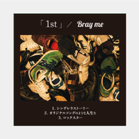 6th single「1st」