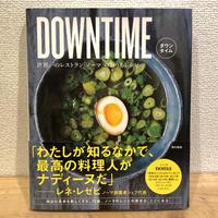 DOWNTIMEー世界一のレストラン「ノーマ」のおうちレシピ