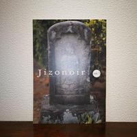 ジゾノワール vol.1