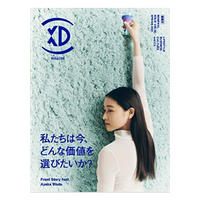 XD MAGAZINE ISSUE VOL.01