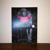 ジゾノワール vol.2