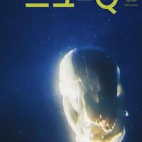 新しい問いを考える哲学カルチャーマガジン ニューQ Issue03 名付けようのない戦い号