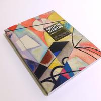 アーティゾン美術館 ハイライト200 石橋財団コレクション