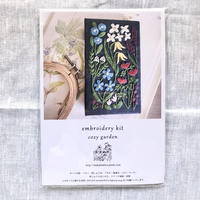 マカベアリスembroidery kit cozy garden