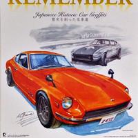BROOKS GARAGE 2020旧車カレンダー