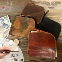 LOCAL WORKS イタリアンレザー L字 コインケース ヴィンテージ 財布 本革 牛革 日本製