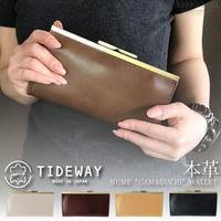 TIDEWAY タイドウェイ 本革 がま口 長財布 ヌメ ガマグチ ウォレット レディース 日本製