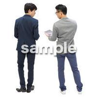 Cutout People ビジネス-日本人 EE_145