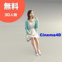 無料3D人物素材-091 [Cinema4D R21] ★カートに入れないで下さい!