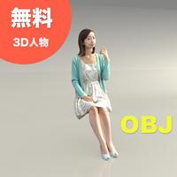 無料3D人物素材-091 [OBJ] ★カートに入れないで下さい!