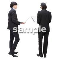 Cutout People ビジネス-日本人 EE_025