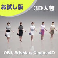 3D人物素材 [ お試し版 ] 025_W_Haru