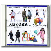vol.02こどもファミリー編 [CD]