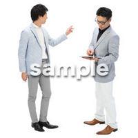 Cutout People ビジネス-日本人 EE_152