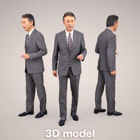 3D人物素材  045_Ken