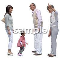 人物切抜き素材 シニアライフ編 R_003
