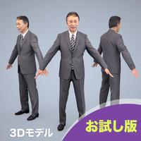 3D人モデルAポーズ 046_Ken