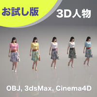 3D人物素材 [ お試し版 ] 077_W_Yui