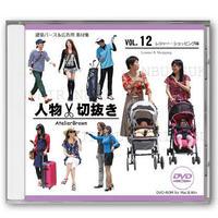 vol.12レジャー・ショッピング編    [DVD]