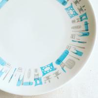 Vintage Mid Century ROYAL CHINA BLUE HEAVEN Plate