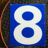 U.S.A. Vintage Number Eight Plastic Sign Bord