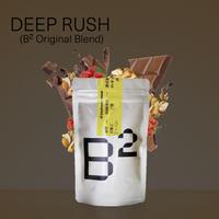 """DeepRush""  B² Basic Dark roast Blend (120g)"