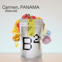 Panama Carmen Natural / パナマ カルメン ナチュラル (250g)