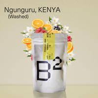 Ngunguru, KENYA  / ケニア ングングル (120g)