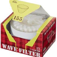 Wave Filter 155 Karita