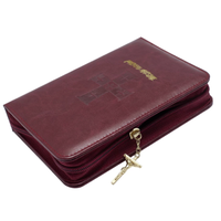 FUCKING AWESOME BIBLE BOOK CASE-RED