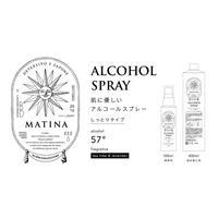 肌に優しいアルコールスプレー(しっとりタイプ)400ml詰め替え用