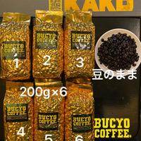 コーヒー 豆のまま 1 kg  おまとめ200g増量パック