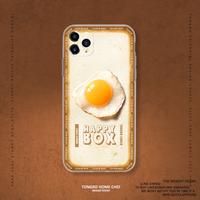 【送料無料】エッグトーストスマホケース