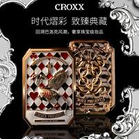 CROXX ZhiZhenパウダーファンデーション