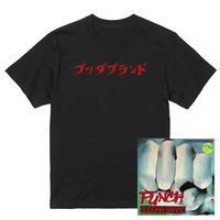 『PUNCH(仮) 』7インチ ヴァイナル + ブッダブランド Tシャツ (黒/赤) - SET