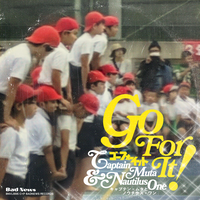 CQ『 Go For It  /  臭豆腐 』7インチ・ヴァイナル