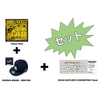12inch vinyl (アナログレコード)+ New Era Collaboration Cap (キャップ) + 5/4 Hustler's Convention_Ticket (チケット)
