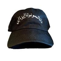"Classic cap ""Arabic"" (BLK)"