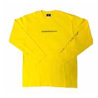Original L/S T-shirts (YELLOW)