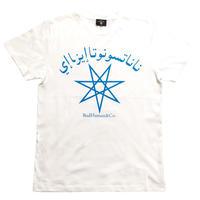 BudHuman&Co. logo tee (NEON BLUE)