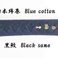 別注居合刀用 黒鮫柄 Black same Tsuka for Custom-made-Iaito