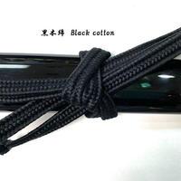 別注居合刀用 木綿下緒  Cotton Sageo for Custom-made-Iaito